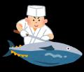 maguro_kaitai[1]