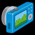 digital_camera[1]