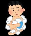 bath_karada_arau[1]