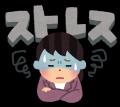 stress_woman[1]