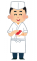 job_sushi_syokunin[1]