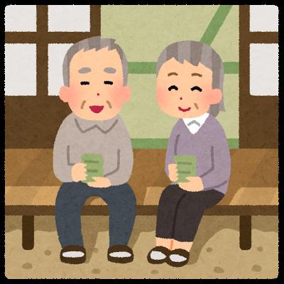fufu_engawa[2]