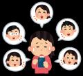 sns_tsukare[2]