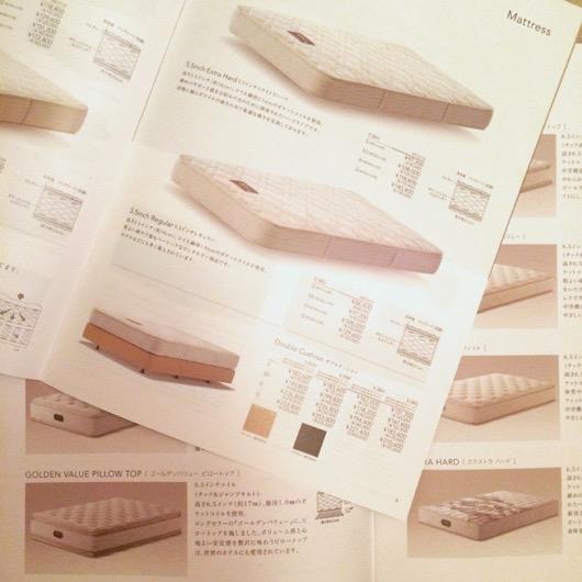 bedmattress_1.jpg