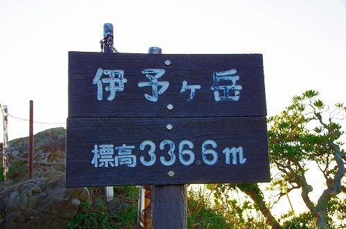 IMGP9583.jpg