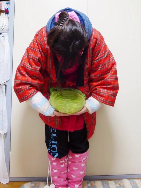 西田カリナ007