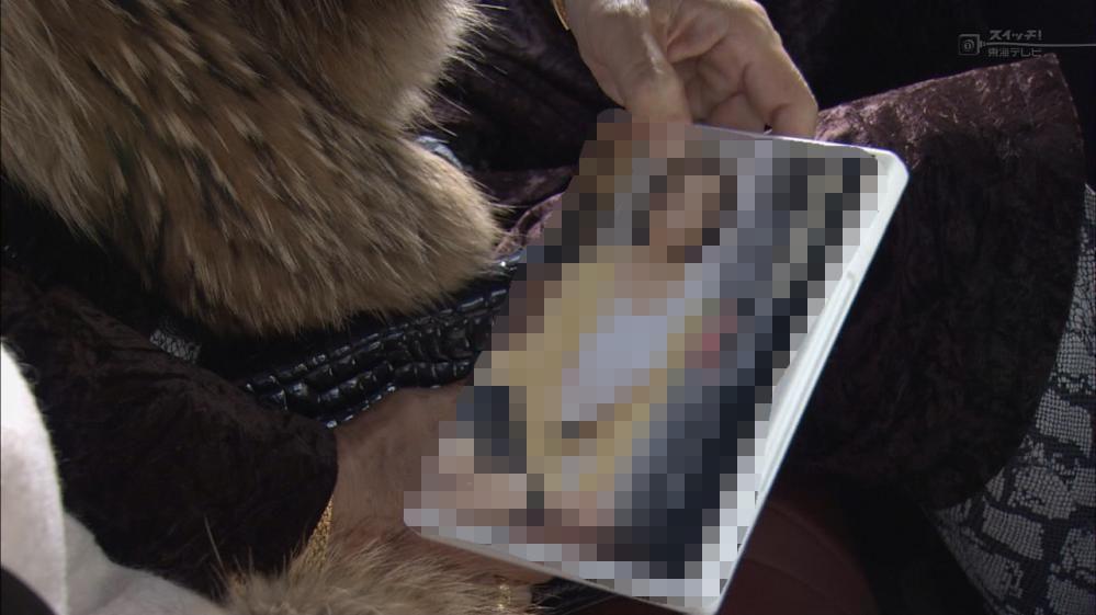 小池栄子のAVパッケージ画像がリアルすぎるwwwwwwwww