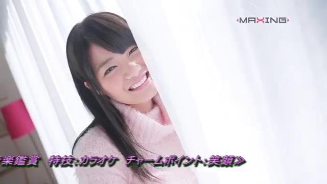 【特報】新人 向井しほ Shiho Mukai - YouTube.mp4_000025825