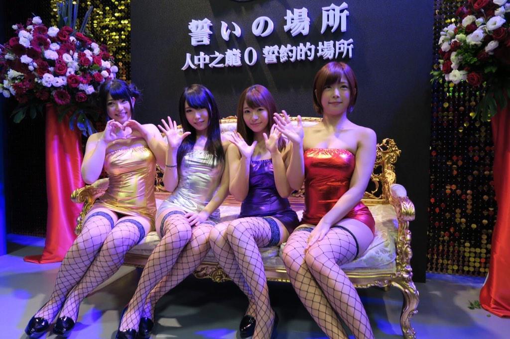 台北ゲームショウ002