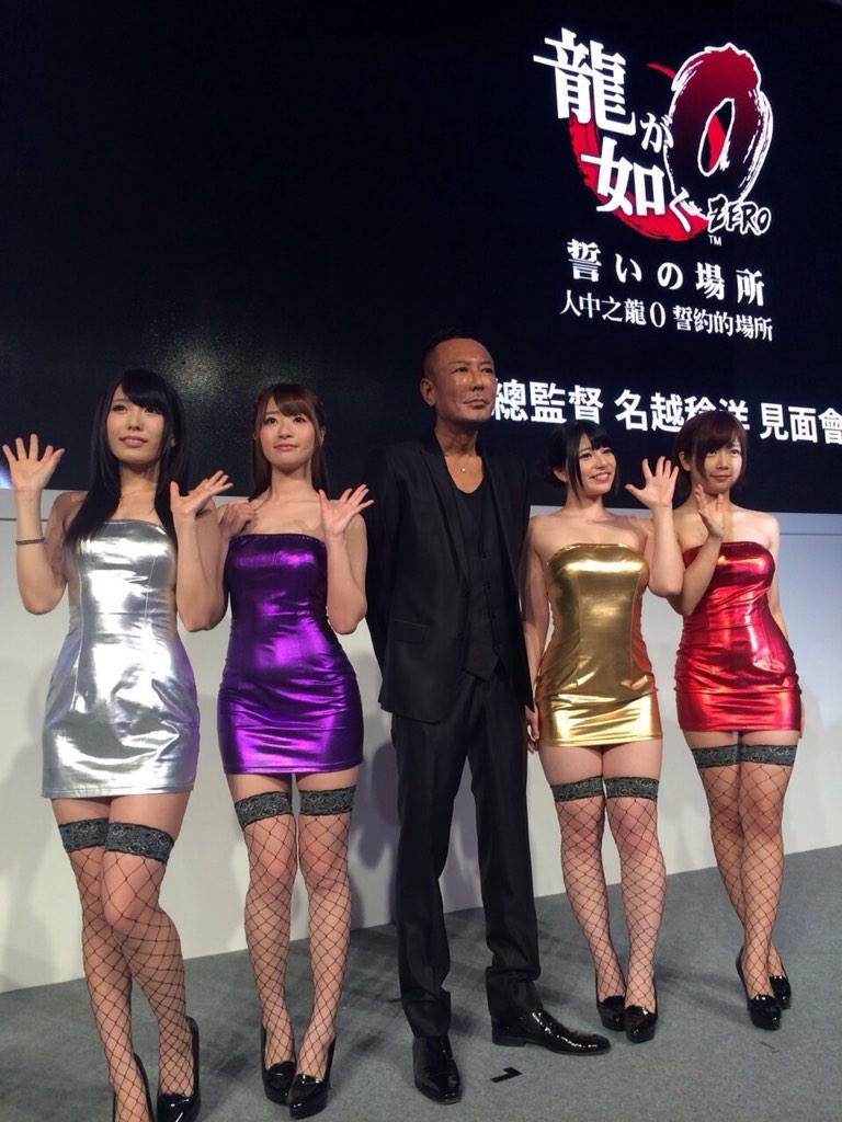 台北ゲームショウ009