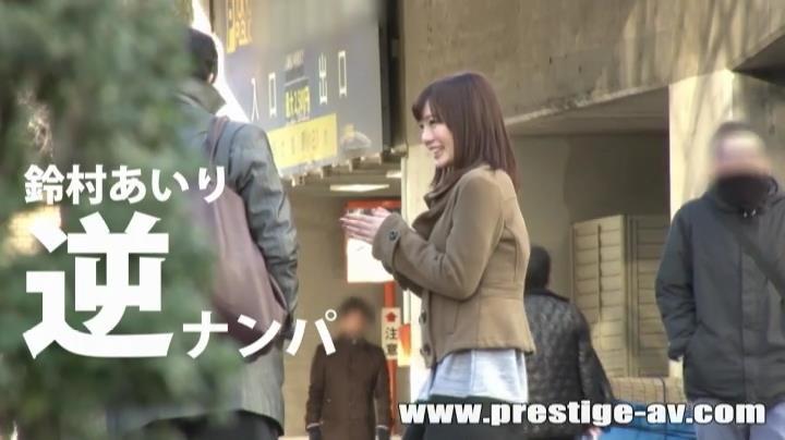 鈴村あいり逆ナンパ.mp4_000009976