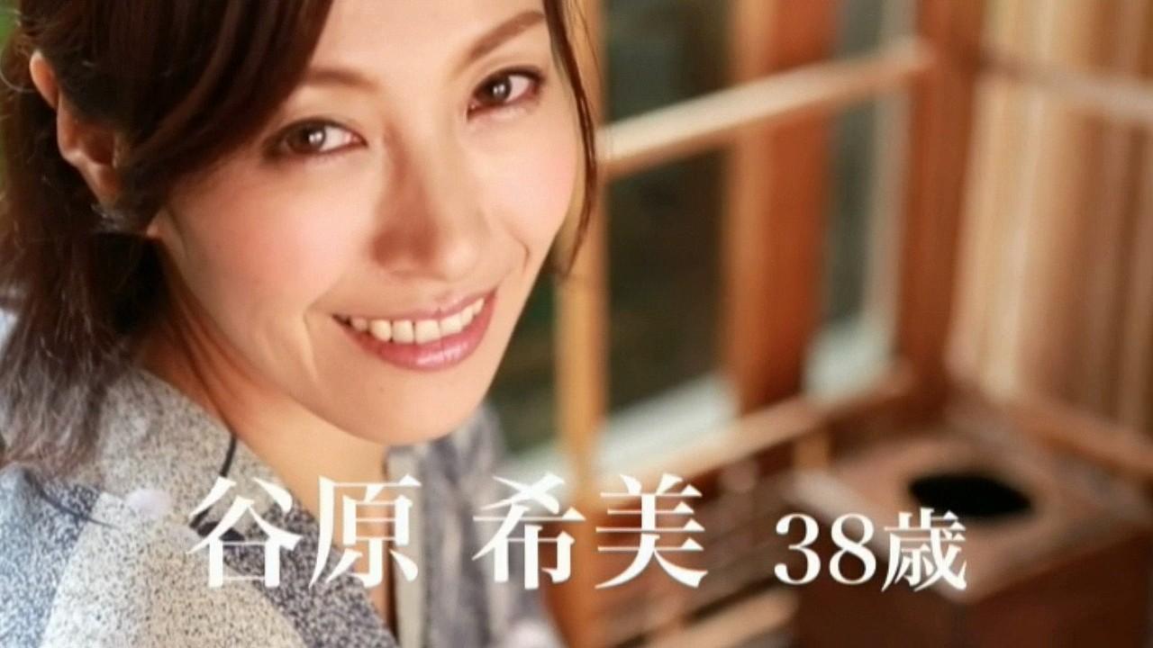 谷原希美AV女優