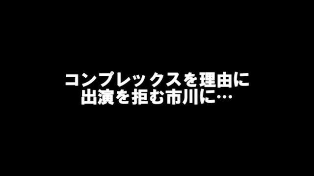 市川まさみ初イキ体験014