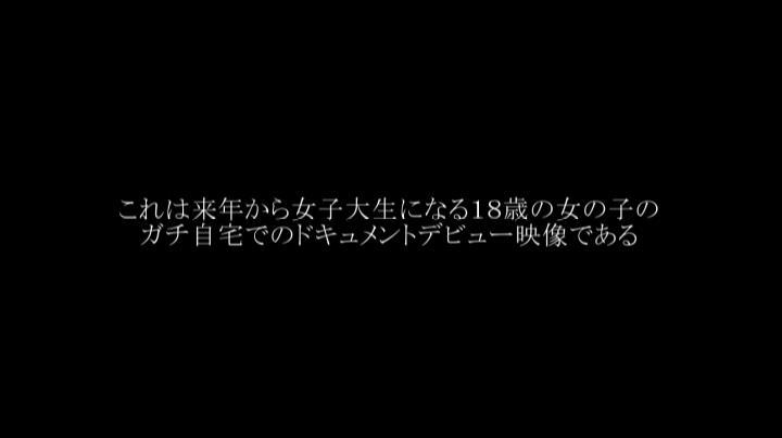 南菜々デビュー作動画.mp4_000002502
