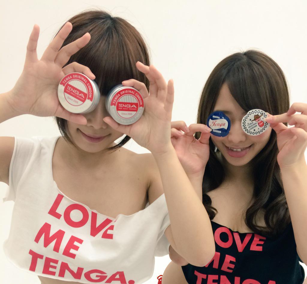 TENGAコンドーム016