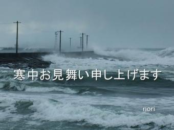 mikuni+033_convert_20150118083858.jpg