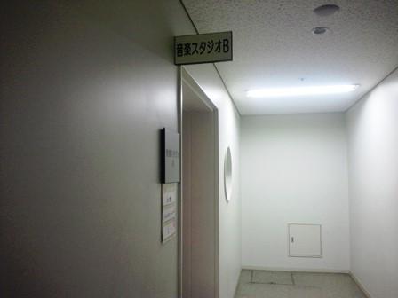 CIMG1912270110o (48)