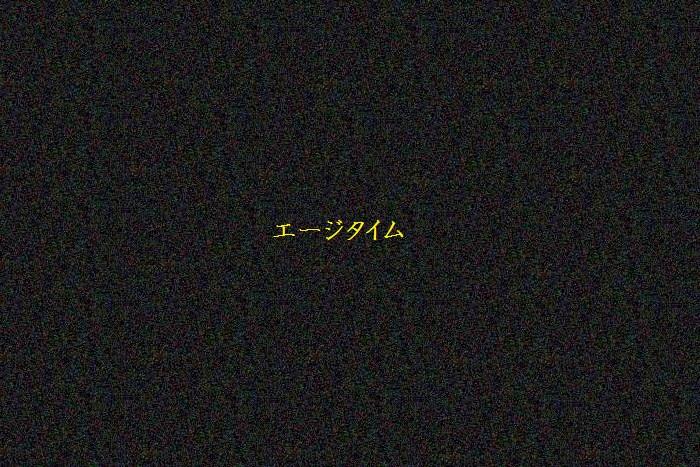 2015_06_17_a.jpg