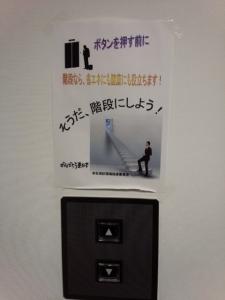Let's 階段