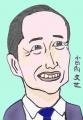 1小日向文世 (2)