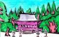 3比叡山西塔釈迦堂 (2)