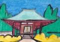 3中宮寺本堂