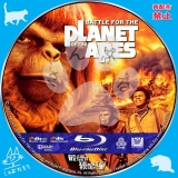 最後の猿の惑星_bd_01 【原題】 Battle for the Planet of the Apes