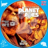 最後の猿の惑星_dvd_01 【原題】 Battle for the Planet of the Apes