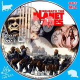 続・猿の惑星_dvd_02【原題】 Beneath the Planet of the Apes