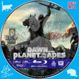 猿の惑星 新世紀_bd_01【原題】 Dawn of the Planet of the Apes