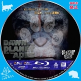 猿の惑星 新世紀_bd_02【原題】 Dawn of the Planet of the Apes