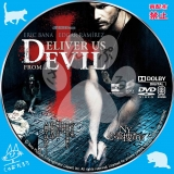 NY心霊捜査官_dvd_01【原題】Deliver Us from Evil