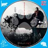 ドラキュラ ZERO_bd_02 【原題】Dracula Untold