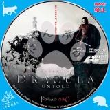 ドラキュラ ZERO_dvd_02 【原題】Dracula Untold