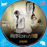 複製された男_dvd_01 【原題】Enemy