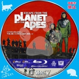 新・猿の惑星_bd_02【原題】 Escape from the Planet of the Apes