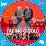 ジゴロ・イン・ニューヨーク_bd_01【原題】Fading Gigolo