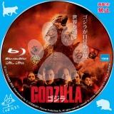 GODZILLA ゴジラ_bd_01【原題】 Godzilla