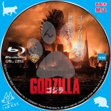 GODZILLA ゴジラ_bd_02【原題】 Godzilla