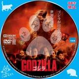 GODZILLA ゴジラ_dvd_01【原題】 Godzilla