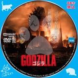 GODZILLA ゴジラ_dvd_02【原題】 Godzilla