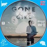 ゴーン・ガール_dvd_02 【原題】GONE GIRL