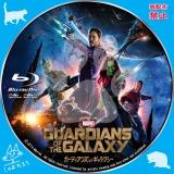 ガーディアンズ・オブ・ギャラクシー_bd_01 【原題】Guardians of the Galaxy