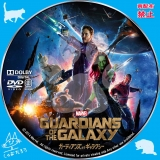 ガーディアンズ・オブ・ギャラクシー_dvd_01 【原題】Guardians of the Galaxy