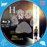 天国は、ほんとうにある_bd_02 【原題】Heaven Is for Real