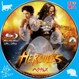 ヘラクレス_bd_01 【原題】Hercules