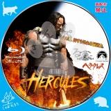 ヘラクレス_bd_02 【原題】Hercules
