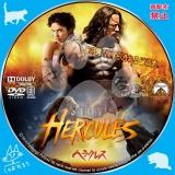 ヘラクレス_dvd_01 【原題】Hercules