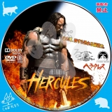 ヘラクレス_dvd_02 【原題】Hercules