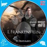 アイ・フランケンシュタイン_dvd_01 【原題】I, FRANKENSTEIN